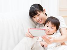 4人に1人が3歳までに、スマホデビュー!?BIGLOBEが「子育てに関するスマホ事情」を調査