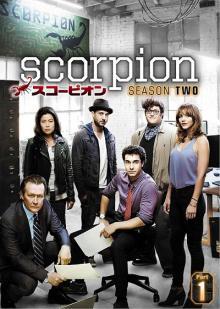 『SCORPION/スコーピオン』シーズン2、5月10日(水)よりリリース決定!