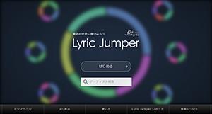 シンクパワーが新しい歌詞探索ツール「Lyric Jumper」公開、歌詞のトピックに着目して傾向や違いを可視化