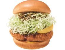 モスに「信州産豚 メンチカツバーガー レモン添え」、長野県など限定で--長野県産豚肉を使ったボリュームメニュー