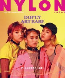 E-girlsから新たに結成されたスダンナユズユリー2月28日発売NYLON JAPAN4月号の表紙に!