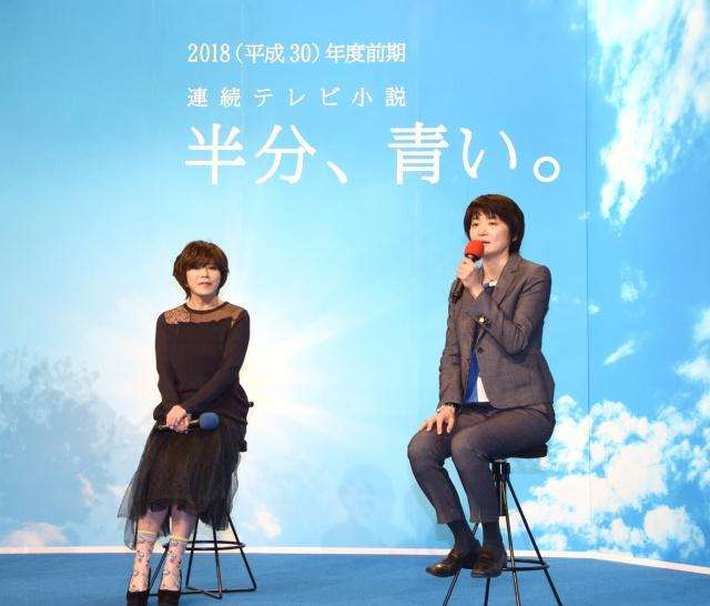 2018春NHK朝ドラ『半分、青い。』に決定 脚本は北川悦吏子氏エンタメ新着ニュース編集部のイチオシ記事この記事もおすすめエンタメアクセスランキング