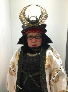 天野ひろゆき メガネをかけた徳川家康姿公開「夢がかなった」