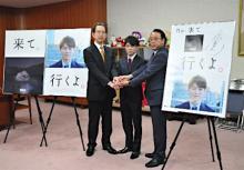 内村選手、福島県庁で激励