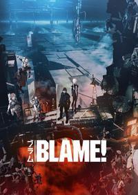 劇場アニメ「BLAME!」5月20日公開決定! 霧亥・櫻井孝宏、シボ・花澤香菜で