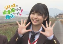 SKE48の狂犬?北野瑠華が今熱い!?