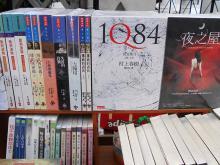 村上春樹新作「騎士団長殺し」は、0時0分1秒に発売開始。はやく読み終わって、あーだこーだ言いたい