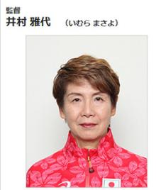 シンクロ日本代表が中国人に…JOCカレンダー珍事