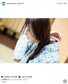 佐々木希、湯上り浴衣三つ編みショット公開 「色っぽい」と絶賛