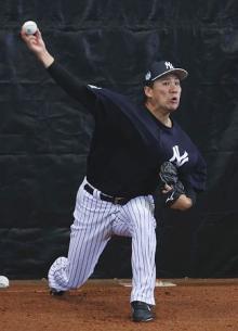 田中、実戦形式で30球=米大リーグ