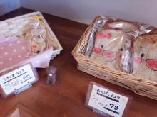 くり抜きうさくまラスクに♡優しくて温かいパン屋「ベッカライ・ヤキチ」