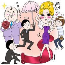 【恋する歌舞伎】第19回:泣く子も黙る、江戸で一番ケンカっ早い伊達男。真の姿は不良かヒーローか!?