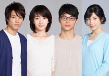 波瑠&東出昌大が夫婦役 仲里依紗・鈴木伸之とのいびつなラブストーリー決定に反響「沸かずにはいられない」