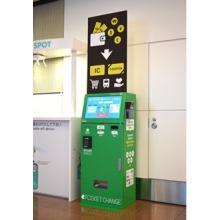 余った外貨が使えるお金に! 外貨を電子マネーに替える端末が羽田空港に登場