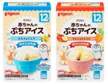 混ぜて冷やすだけのかんたん手づくり「赤ちゃんのぷちアイス」新発売