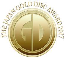 第31回日本GD大賞、アーティスト・オブ・ザ・イヤーは嵐が3年連続&アリアナ・グランデが初受賞