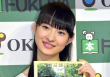 松野さん家族が感謝のブログ エビ中メンバーへ「莉奈の分もたくさんの人を笑顔に」