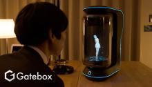 "LINE、おうちの世話をしてくれるバーチャルロボット「<span class=""hlword1"">Gatebox</span>」開発元を子会社化"