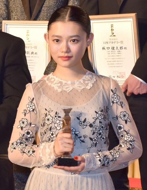 アカデミー賞受賞の杉咲花