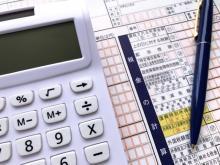 知らなきゃ損する!最強の節税術「確定拠出年金」