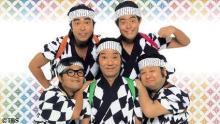 加藤茶、高木ブー、仲本工事がニコ生に初降臨!