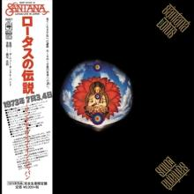 サンタナのライブアルバム『ロータスの伝説』が、44年間封印されていた未公開音源7曲を追加収録した「完全版」として世界初発売!