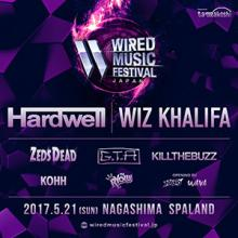 「WIRED MUSIC FESTIVAL'17」第3弾、Zeds Dead、GTA、KOHHら決定