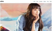 紅白歌手miwaがあざとすぎる!ネット女子から批判の声続出