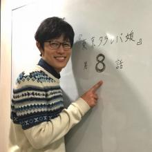 鈴木亮平 タラレバ娘「早坂さん」風にブログ更新、萌える声続出