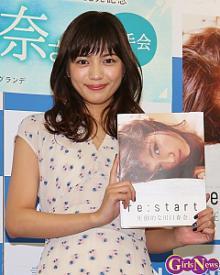 川口春奈、10周年記念写真集は「大人になりきれないありのままの自分」が詰まっている
