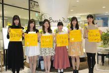 キャンパスクイーン6名が「国際女性デー」関連イベントに登場 「夢」を熱く語る