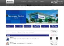 【春休み2017】パナソニックセンター東京、春のロボットフェスタ4/1-2