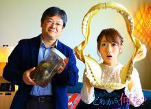 サメ博士が教える「沖縄美ら海水族館」3つの見どころ