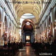 『ゲーテが憧れた街パレルモ』フーガの晩年の最高傑作 Cattedrale in Palermo