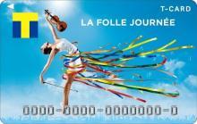 世界中のアーティストが集う 国内最大級のクラシック音楽祭「 ラ・フォル・ジュルネ2017」開催記念 「Tカード(ラ・フォル・ジュルネデザイン)」4月28日発行決定!