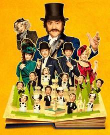 トニー賞受賞の抱腹絶倒ミュージカル・コメディ 「紳士のための愛と殺人の手引き」が日本初上陸!