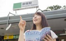上京一人暮らし調査[4] 事前に不動産会社を決めずに上京派が7割も!