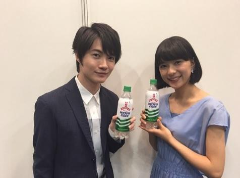 芳根京子、神木隆之介とブログで爽やか2ショット公開