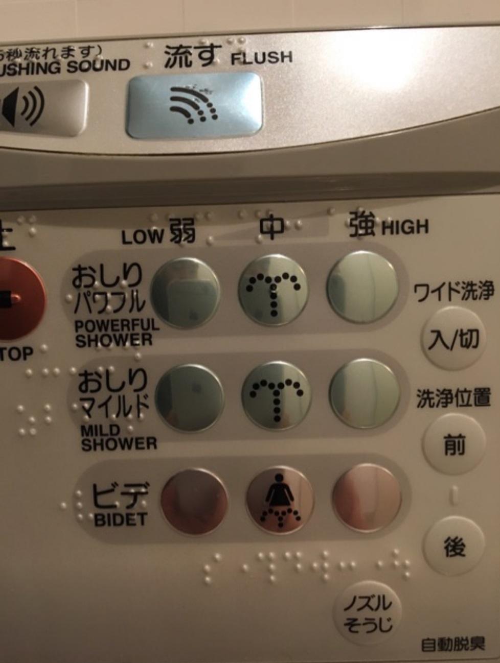 フォーリンラブ・ハジメ 女子トイレで「空前絶後」の事態に陥る