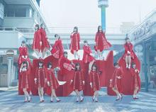 NGT48、デビューシングル『青春時計』のMVが期間限定でフルサイズ公開 ジャケット写真も公開