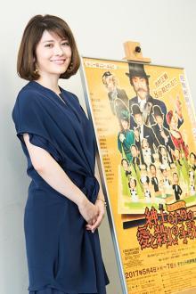 宮澤エマ、ミュージカル・コメディで「ギャップを感じてほしい」