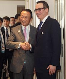 日米財務相が初の会談
