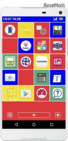 家族見守る「TONEファミリー」東京都を含む関東九都県市の推奨機能に認定