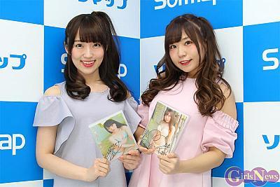 放課後プリンセスの小島まゆみ&城崎ひまりがDVDでセクシーさを競う