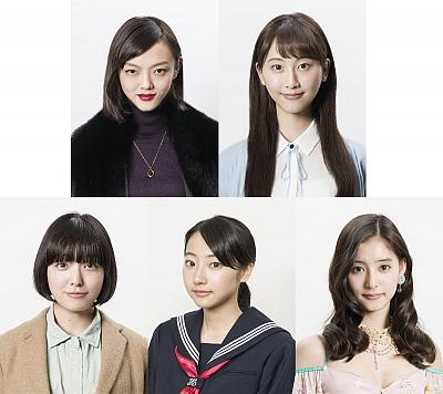 RAD野田洋次郎主演ドラマ 謎の5人の女性として松井玲奈、武田玲奈、新木優子らが出演決定