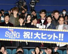 『SING/シング』が『モアナと伝説の海』超える大ヒットスタート!