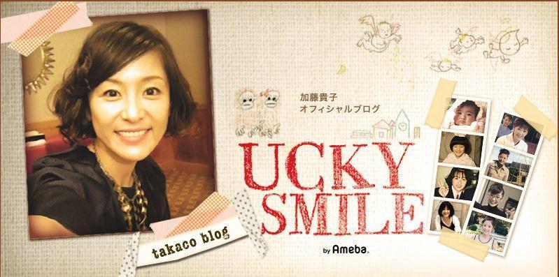 女優・加藤貴子が妊娠発表、出産は47歳直前に