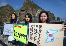 一部韓国国民、慰安婦支援団体などの過度な行為に不満