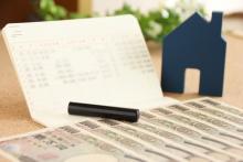 絶対に利用したほうがいい「住宅に関する有利な減税制度」