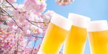お花見中の急性アルコール中毒に注意!いざという時役立つ応急処置方法